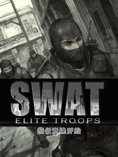Swat sniper life and death